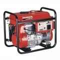 Máy phát điện Honda EP 8000 CX đề nổ, Máy phát điện công suất 7. 5 KVA giá rẻ